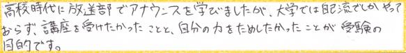 小田島さん 感想 オレンジ